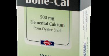دواء بون كال Bone Cal مكمل غذائي كالسيوم