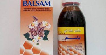 شراب بلسم Balsam مكمل غذائي لتحسين وظائف الجهاز التنفسي