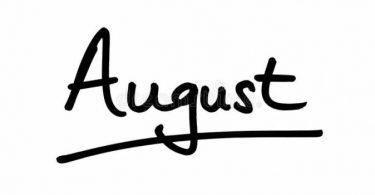 ماهو شهر اغسطس