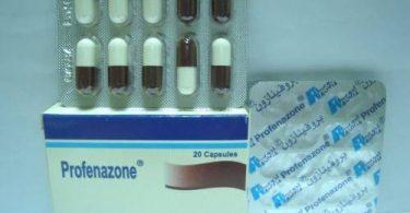 بروفينازون Profenazone مرخي للعضلات ومسكن للآلام