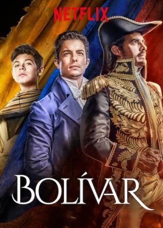 مسلسلات اسبانية تاريخية