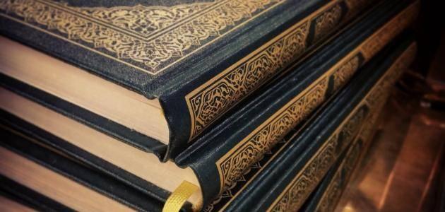 فوائد قراءة سورة الجن
