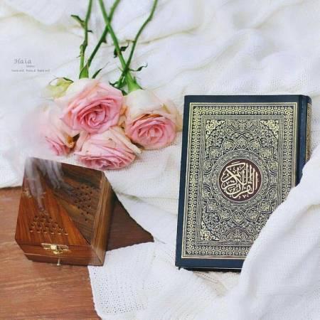 أفكار لمعلمة القرآن