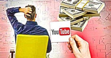 العمل في اليوتيوب