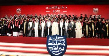 كلية دبي للإدارة الحكومية