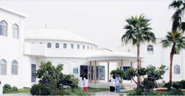 معلومات عن كلية دبي الطبية