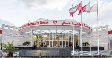 معلومات عن الجامعة الكندية دبي