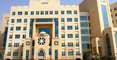 معلومات عن الجامعة البريطانية في دبي