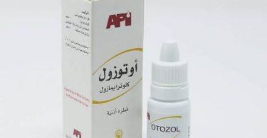 أوتوزول Otozol علاج عدوي الأذن