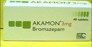اكامون AKAMON لعلاج الأمراض العقلية والعصبية