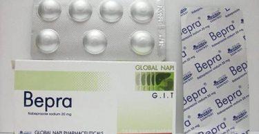 بيبرا Bepra علاج قرحة المعدة