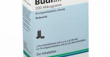 بيوداير Budiair علاج أمراض الجهاز التنفسي