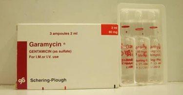 جارميسين Garamycin أمبولات مضاد حيوي
