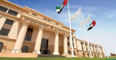 جامعات تدرّس باللغة العربية في الإمارات