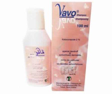 شامبو فافو Vavo علاج الفطريات الجلدية