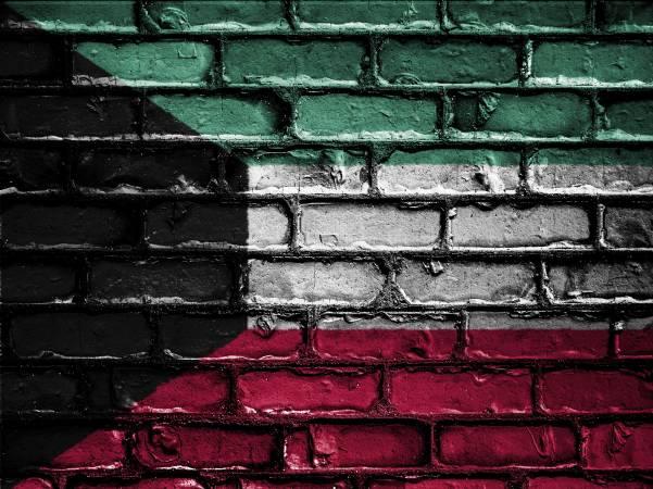 شعر بالانجليزي عن الكويت