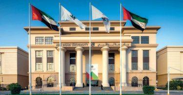 معلومات عن جامعة أبو ظبي