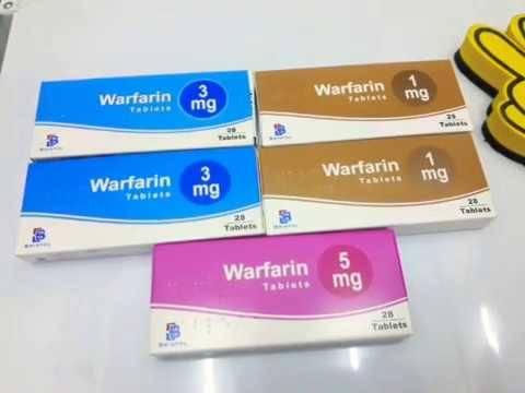 وارفارين Warfarin مضاد للتجلط