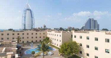 معلومات عن أكاديمية الإمارات لإدارة الضيافة