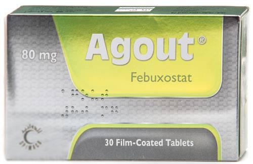 أجاوت Agout علاج حالات النقرس