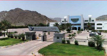 معلومات عن جامعة العلوم والتقنية في الفجيرة