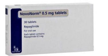 نوفونورم Novonorm لعلاج مرض السكر