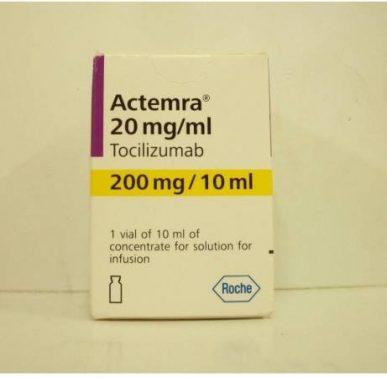 أكتيمرا Actemra لعلاج التهاب المفاصل الروماتويدي