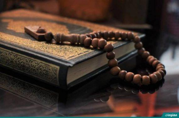 رؤية الجن في المنام وقراءة القرآن