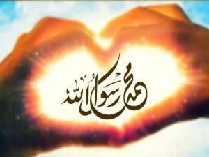 محبة النبي