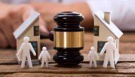محكمة الاحوال الشخصية بجدة استعلام