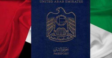 شروط الحصول على الجواز الاماراتي