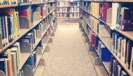 موقع مكتبة جامعة الكويت