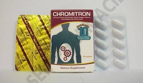 صورة كروميترون Chromitron مكمل غذائي
