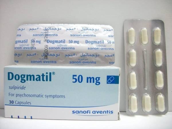تجربتي مع دواء dogmatil
