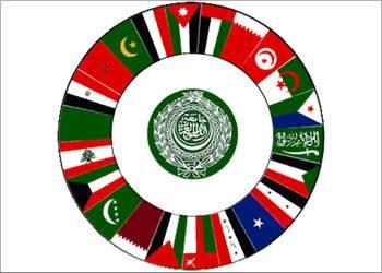 تعريف جامعة الدول العربية1