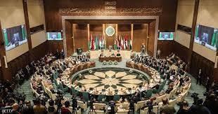 تعريف جامعة الدول العربية2