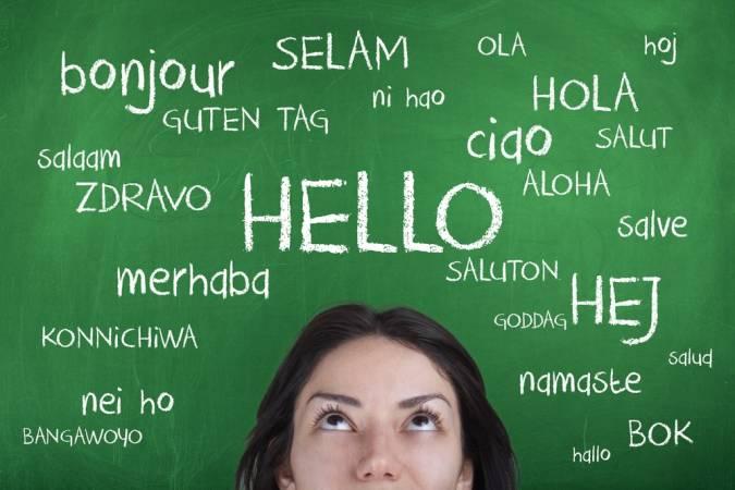 خطوات تعلم لغة جديدة