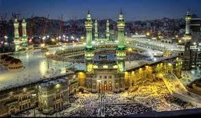 كم كيلو متر من مكة إلى المدينة 1