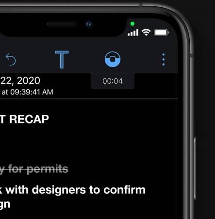 ما هي النقطة الخضراء في نظام iOS 14؟