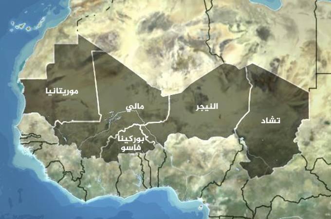مفهوم دول الساحل الأفريقي1