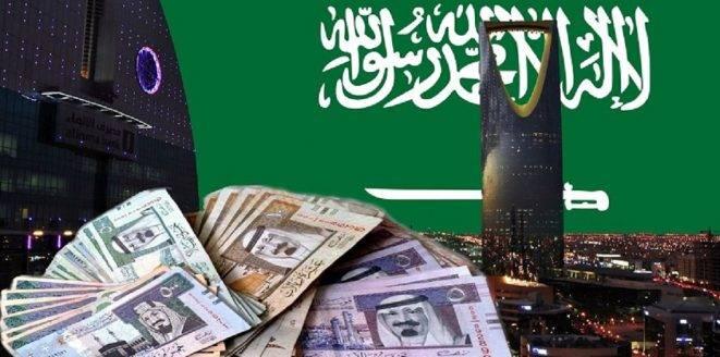 اقتصاد السعودية غير النفطي
