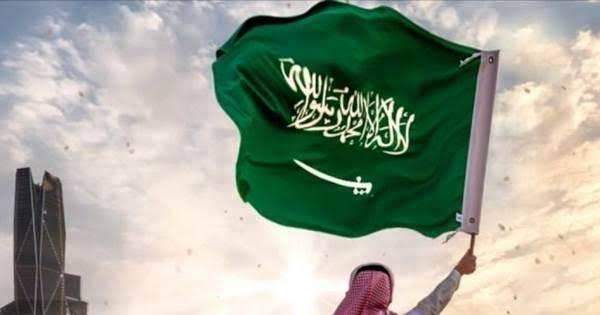 كلمات عن اليوم الوطني السعودي 91