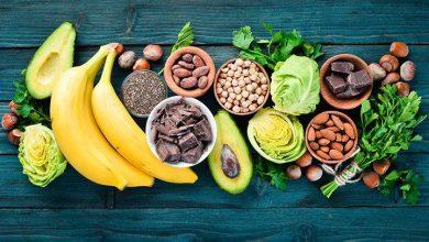 اطعمة غنية بالماغنسيوم